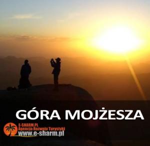 E-SHARM PL Wycieczka Góra Mojżesza
