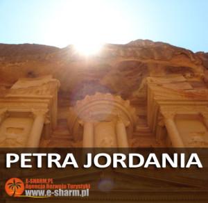 E-SHARM Petra Jordania