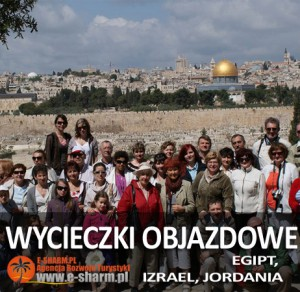 E-SHARM Wycieczki objazdowe Egipt Izrael Jordania