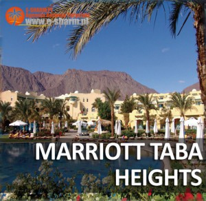 hotel Marriott Taba Heights